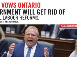 FORD VOWS