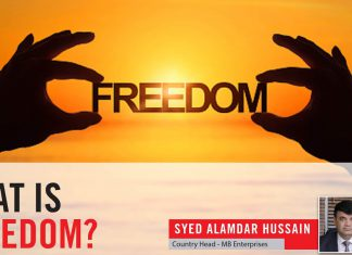 WHAT IS FREEDOM?